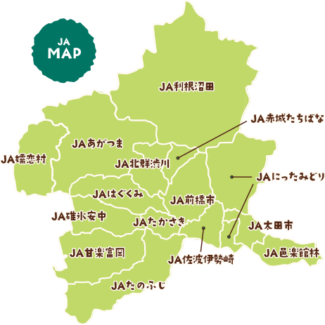 群馬県JA MAP
